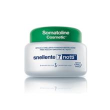 SOMATOLINE COSMETIC </BR> SNELLENTE 7 NOTTI  250ML